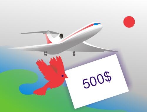 тариф 500