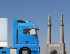 Автомобильные перевозки в Иран