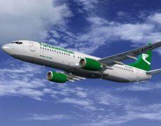 Туркменский самолет нарушил воздушную границу с Узбекистаном