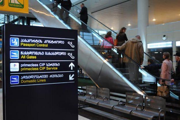 Открытие нового рейса «Ашхабад – Тбилиси»