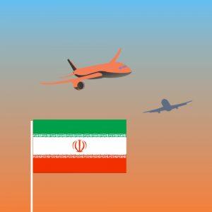отправить товар в Иран